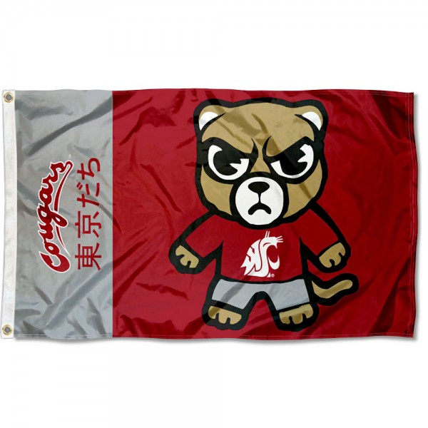 Washington State Cougars Tokyodachi Cartoon Mascot Flag