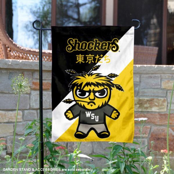 Wichita State Shockers Yuru Chara Tokyo Dachi Garden Flag