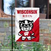 Wisconsin Badgers Yuru Chara Tokyo Dachi Garden Flag